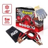 Провода прикуривания AVS Energy Expert BC-700 (5 метров) 700А