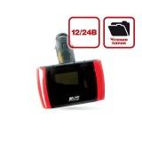 FM - трансмиттер (модулятор)+MP3 плеер с дисплеем и пультом AVS F708А
