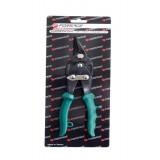 Ножницы по металлу (правый рез 35мм) 250мм Forsage 698R248