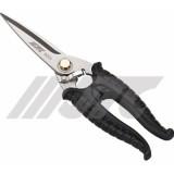 Ножницы многофункциональные 200мм