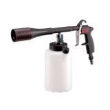 Пневмопистолет для очистки салона автомобиля M7 SX-2101 (емкость 1л)
