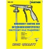 Пневмопистолет Partner BG-02 для гравитекса с распылителем